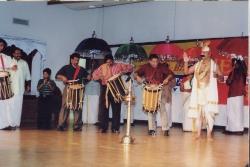 Onam 1997