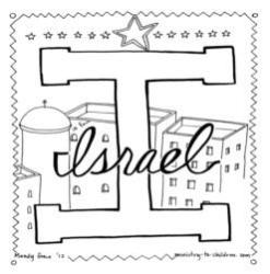 Coloring Page-I-Israel
