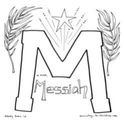 Coloring Page-M-Messiah