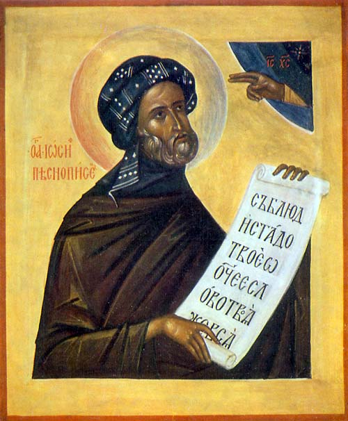 Saint Joseph the Hymnographer