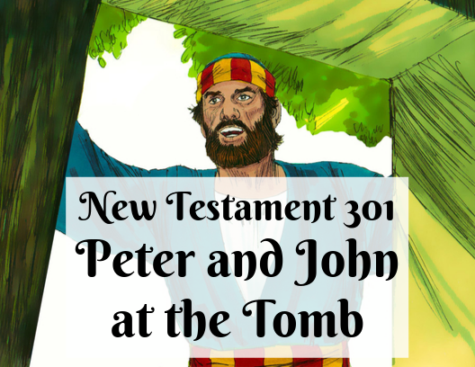 NT 301 - Peter and John at the Tomb