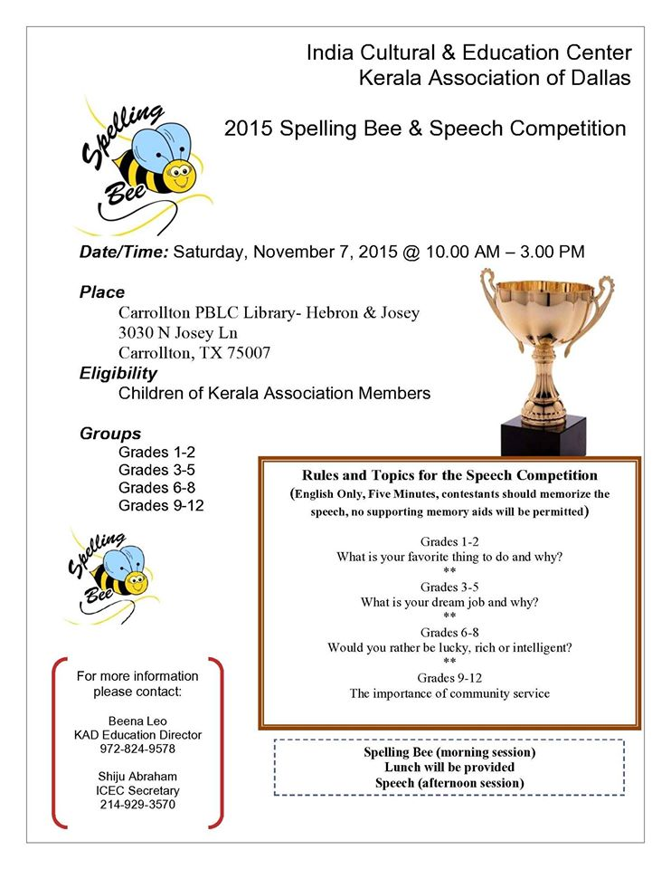 2015 Spelling Bee and Speech Competition - KAD
