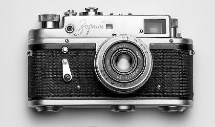 Starlinestudios Old Camera